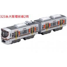 Bandai B train shorty 323系 大阪環狀線