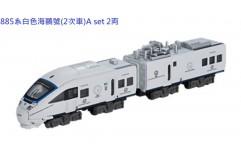 Bandai B train shorty 885系 2次車 A set
