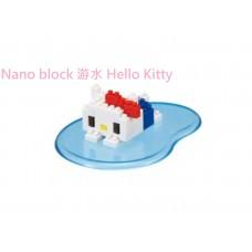 Nano block swim Hello Kitty