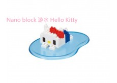 Nano block swim Hello Kitty