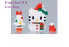 Nano block winter Hello Kitty