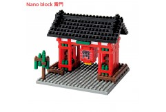 Nano block Rimon