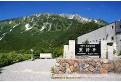黒部平(1,828m)