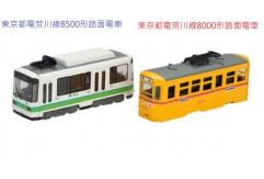 Bandai B train shorty 都電 8000系+8500系